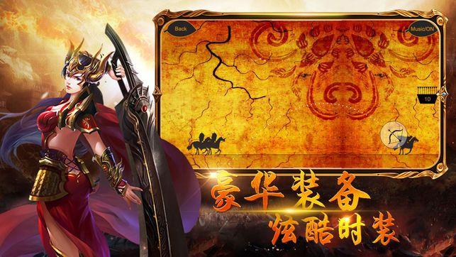 王城英雄热血版手游图片1