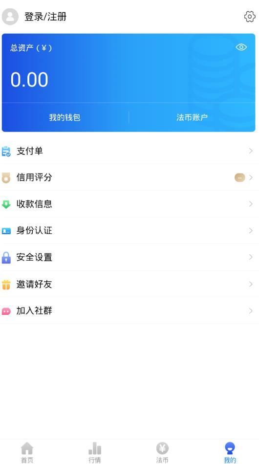 Bituex交易所app图1
