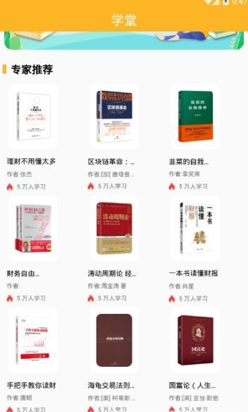 十元掘金app图3
