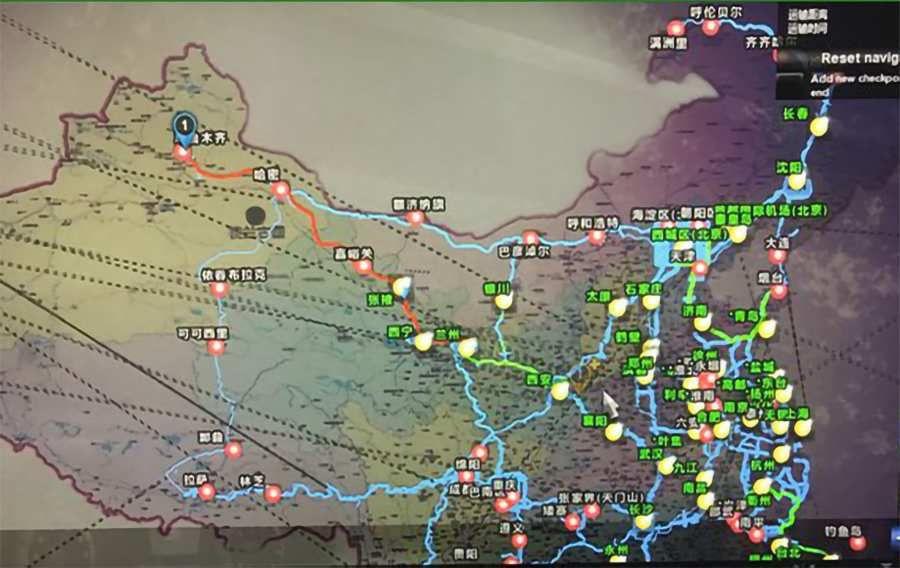 宝马遨游中国游戏图2