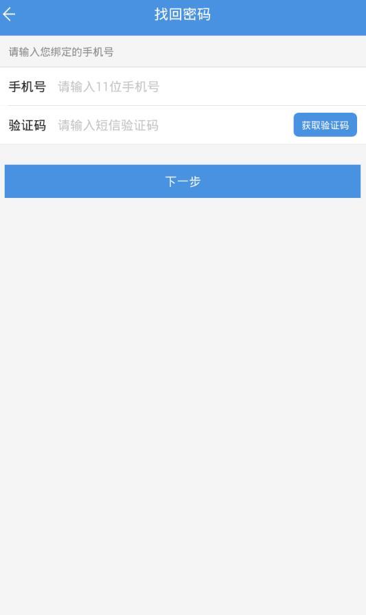 扬州智慧学堂app图1