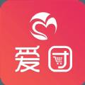 爱团全球购app